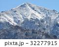 ジロウギュウ雪景色(徳島県三好市見ノ越) 32277915