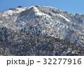 剣山雪景色(徳島県三好市見ノ越) 32277916