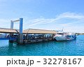 港 青空 船の写真 32278167