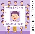 Arab man purple style text box 32278373