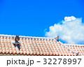 シーサー 沖縄 32278997