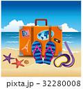 スーツケース トランク トランクケースのイラスト 32280008