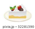 クリスマスケーキ ショートケーキ ケーキのイラスト 32281390