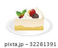 クリスマスケーキ ショートケーキ ケーキのイラスト 32281391