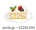 クリスマスケーキ ショートケーキ ケーキのイラスト 32281393