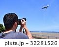 写真愛好家と旅客機 32281526