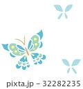 年賀素材「蝶々(青)」 32282235