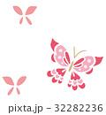 年賀素材「蝶々(赤)」 32282236