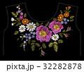 刺しゅう 刺繍 フローラルのイラスト 32282878