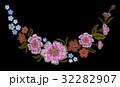 刺しゅう 刺繍 フローラルのイラスト 32282907