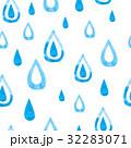 雨 水彩画 パターンのイラスト 32283071