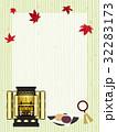 秋のお彼岸イメージ 32283173