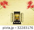 秋のお彼岸イメージ 32283176
