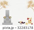 秋のお彼岸イメージ 32283178