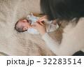赤ちゃん 新生児 泣くの写真 32283514