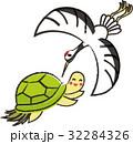 鶴と亀 32284326