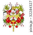 熊手 酉の市 縁起物のイラスト 32284327