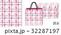 バラ ギフト プレゼントのイラスト 32287197