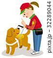 いろいろな職業 盲導犬訓練士 32289044