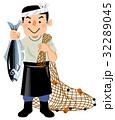 いろいろな職業 漁師 32289045