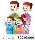 親子で祭り見物 32293099