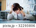 ビジネスウーマン 32293806