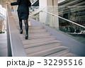 女性 ビジネスウーマン 階段の写真 32295516