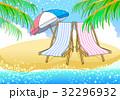 海辺 夏休み イラスト 32296932