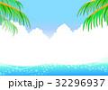 海 夏 沖縄のイラスト 32296937