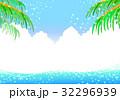 海 夏 沖縄のイラスト 32296939