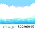 海辺 夏休み イラスト 32296945