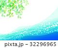 海辺 夏休み イラスト 32296965