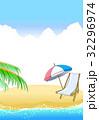 海辺 夏休み イラスト 32296974