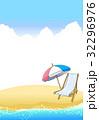 海辺 夏休み イラスト 32296976