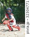 少年野球の守備練習 32304771