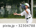 少年野球の守備練習 32304788