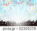 客 観客 フェスティバルのイラスト 32305276