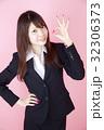 OL ○ アジア人の写真 32306373