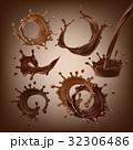 ベクトル 立体 3Dのイラスト 32306486