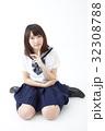 ポートレート 女子高生 女性の写真 32308788