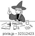 魔法使いの女の子のイラスト 32312423