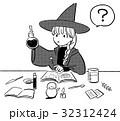 魔法使いの女の子のイラスト 32312424
