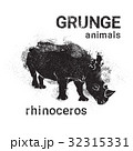 Silhouette Rhino In Grunge Design Style Animal 32315331