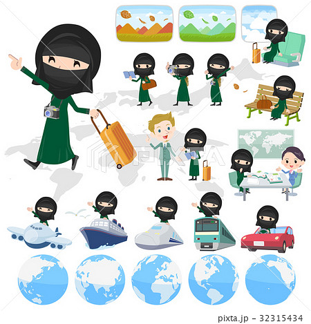 Arab woman niqab Style travel 32315434