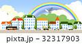 街 虹 街並みのイラスト 32317903