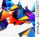 立体 3D 3Dのイラスト 32318877