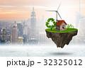 浮かぶ島 ファンタジー 空想のイラスト 32325012