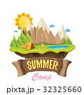 Vector summer campinng concept illustration 32325660