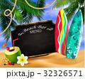 ベクター トロピカル 熱帯のイラスト 32326571
