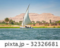 Falukas on the Nile river in Luxor, Egypt 32326681